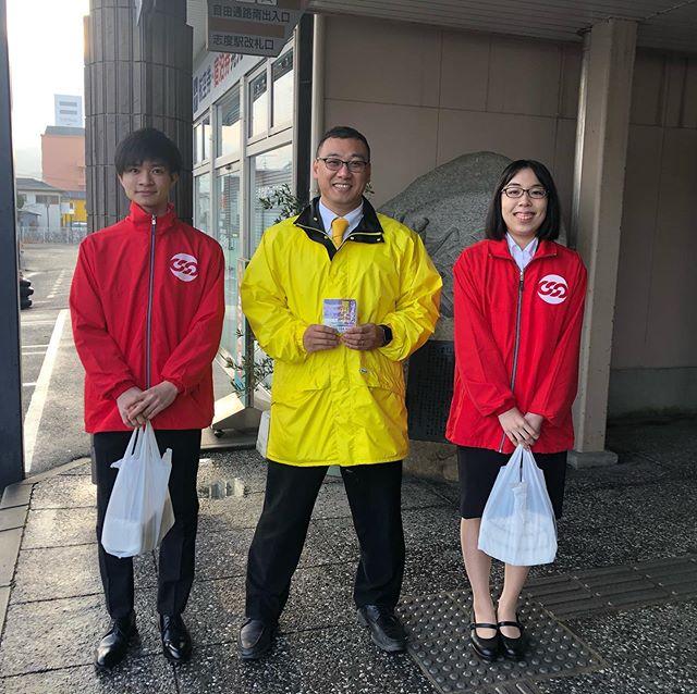 連合香川さんの活動に参加。インターン生2人と一緒に、志度駅で行われた街頭行動に参加させていただきました。こういう経験を通して、学生さんに政治に関心を持ってもらったり、いろいろな団体が活動していることを学んでほしいと思います(^O^)働く中でのご相談は下記までご連絡ください。今日明日は終了時間を延長して受け付けております。連絡先:0120-154-052 受付時間:10:00〜19:00 #インターン#ドットジェイピー #2ヶ月で社会が違って見えた#連合香川#ほっとらいん #こう見えて #東かがわ市 #市議会議員 #山口大輔